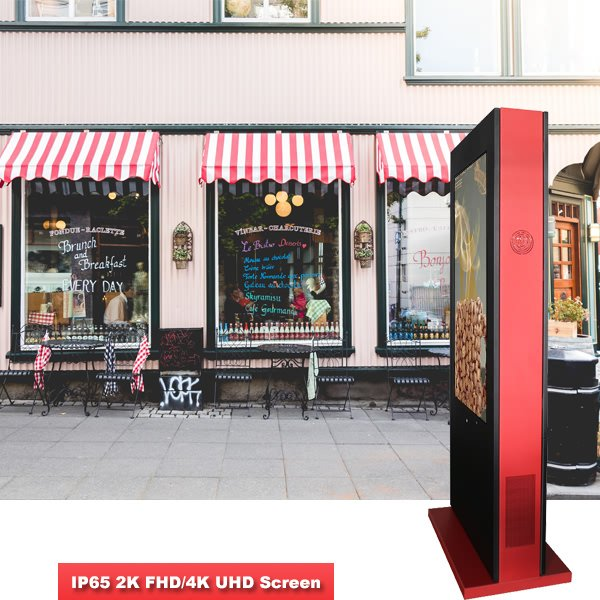 outdoor digital signage advertising player