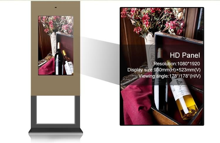 outdoor hd panel lcd digital signage screen