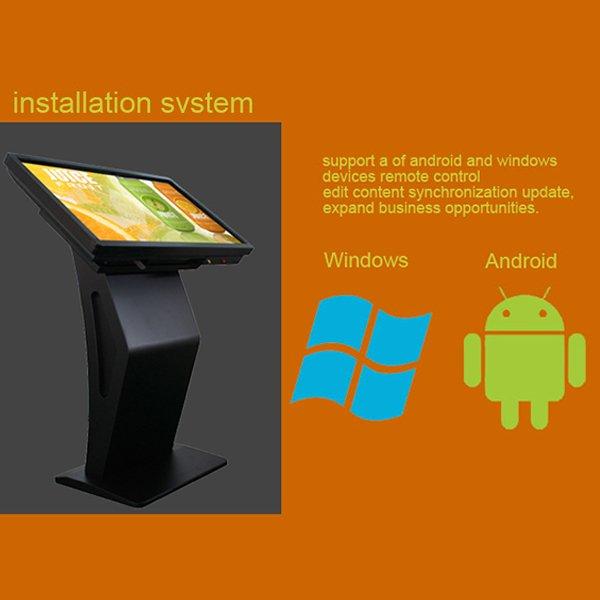 public service multimedia kiosk for shopping mall