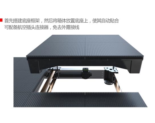 http://cri-led.cn/uploads/image/20160815/1471270995.jpg