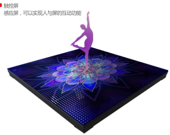 http://cri-led.cn/uploads/image/20160815/1471275049.jpg