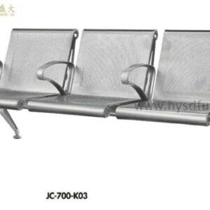 Airport chair;public chair