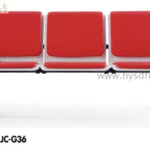 airport lobby chair