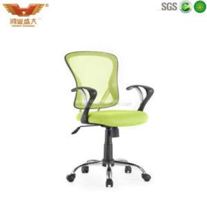 mesh office chair;modern office chair