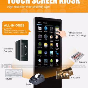 HD advertising player LCD advertising screen