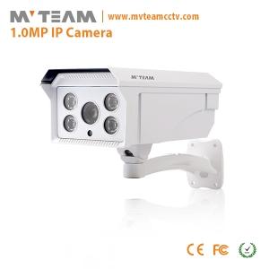 100m IR Distance 1080P 2MP Waterproof P2P IP Camera support POE(MVT-M7480)
