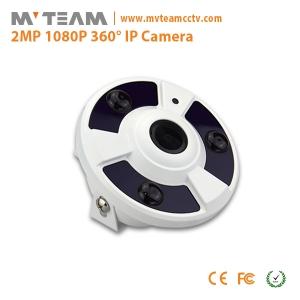 1080P 2MP P2P Network IP 360 Degree Security CCTV Camera Price(MVT-M6080)