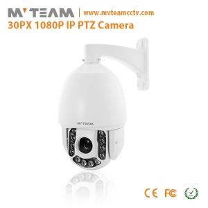 1080P 30X IR HIGH SPEED DOME MVT-NO904